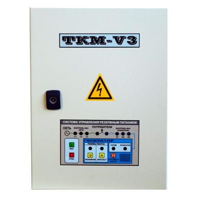 Автоматика ТКМ-V3 с ИУ3с + ПБ3-10 (EG5500) в Гусеве